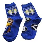 Kids Dbl Pack Socks